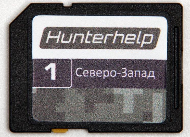 Фонотека hunterhelp скачать